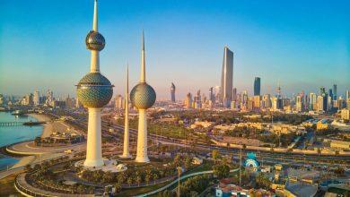 تصویر از اقدامات لازم جهت صادرات به کویت