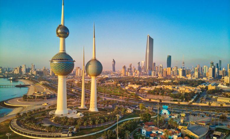 اقدامات لازم جهت صادرات به کویت 9   آفکو