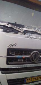 وضعیت یک کامیون پس از حمل بار ترانزیت 13 | آفکو