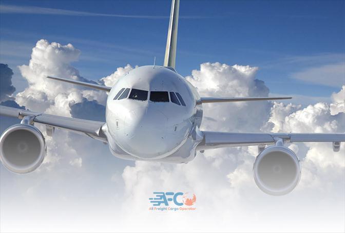 درخواست برای حذف محدودیت ۶۰ درصدی در پروازها 5   آفکو