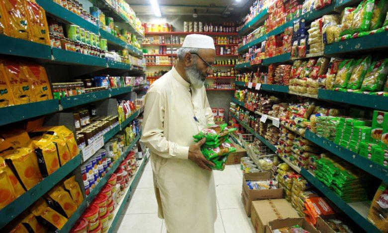 واردات مواد غذایی 5 | آفکو