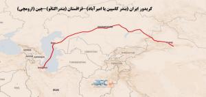 مقایسه مسیر ترانزیتی استانبول-شیان و ایران-چین 20 | آفکو