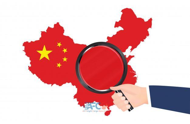 اقدامات لازم جهت واردات از چین 7 | آفکو