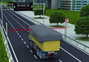 گاباری چیست؟ چه معنایی دارد و کاربرد آن در حوزه حمل و نقل چیست؟ 11 | آفکو