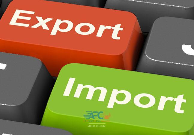 قانون و مقررات صادرات و واردات 5 | آفکو