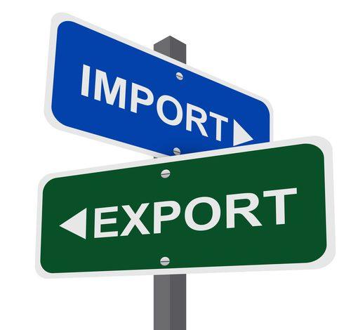 قانون مقررات صادرات و وارداتبخش 2 5 | آفکو