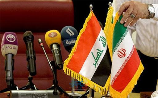 سرنوشت 6 میلیارد دلار پول ایران در عراق 5 | آفکو