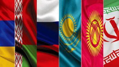 تصویر از افت تجارت به اوراسیا تا پایان ماه دهم