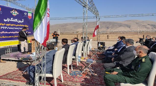 پروژه ملی ساماندهی سه راهی خوی به دست استاندار آذربایجانغربی کلنگزنی شد 5 | آفکو