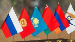 فرصت سوزی ایران در بازارهای هدف اوراسیا 12 | آفکو