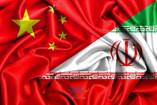 شورای همکاری خلیج فارس هشتمین شریک تجاری بزرگ چین 5 | آفکو
