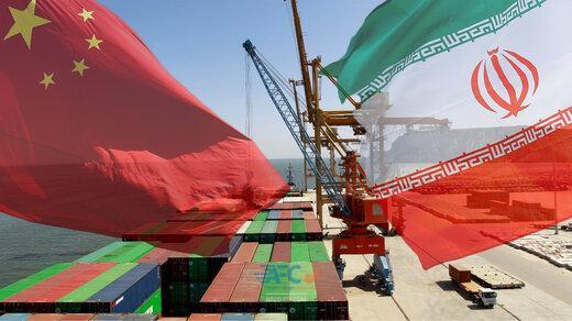 صادرات ایران به چین سه برابر میشود؟ 5 | آفکو