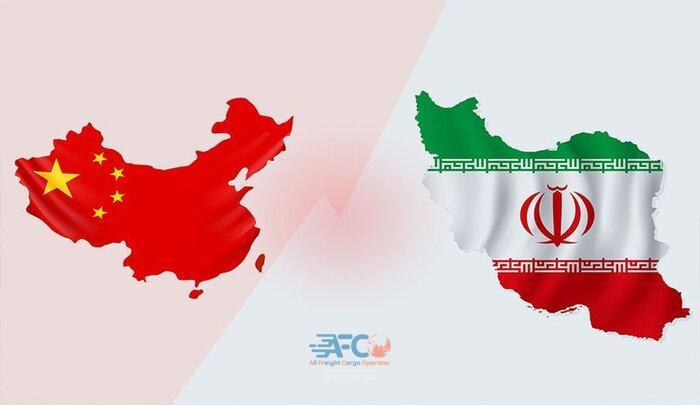 ۱۰ نکته مهم درباره همکاری ۲۵ ساله ایران و چین / سند همکاری چه امتیازاتی دارد؟ 5 | آفکو