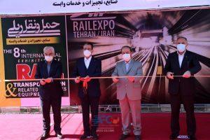 افتتاح هشتمین نمایشگاه بینالمللی حملو نقل ریلی، صنایع، تجهیزات و خدمات وابسته 18 | آفکو