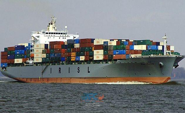 کشتیرانی جمهوری اسلامی و بانک تجارت تفاهمنامه بانکی امضا کردند 5 | آفکو