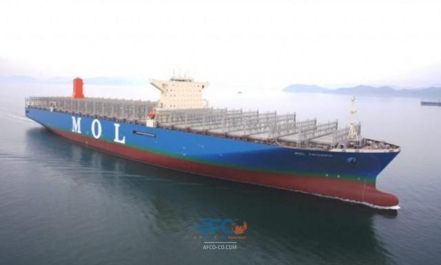کشتی مخصوص حمل بیومس ساخته می شود 7   آفکو