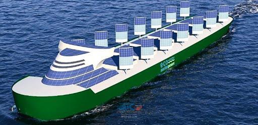 طراحی و ساخت کشتی های سبز در ژاپن 5 | آفکو