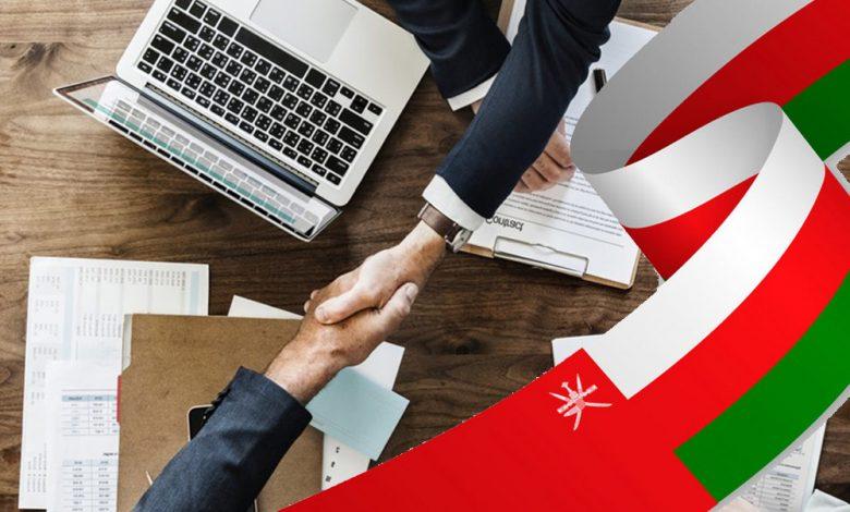 ثبت شرکت در عمان 5 | آفکو