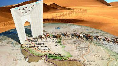 تصویر از باز تعریف جایگاه تاریخی ایران در مسیر تاریخی جاده ابریشم