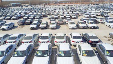 تصویر از شرایط ثبت سفارش و ترخیص خودروهای دپو شده