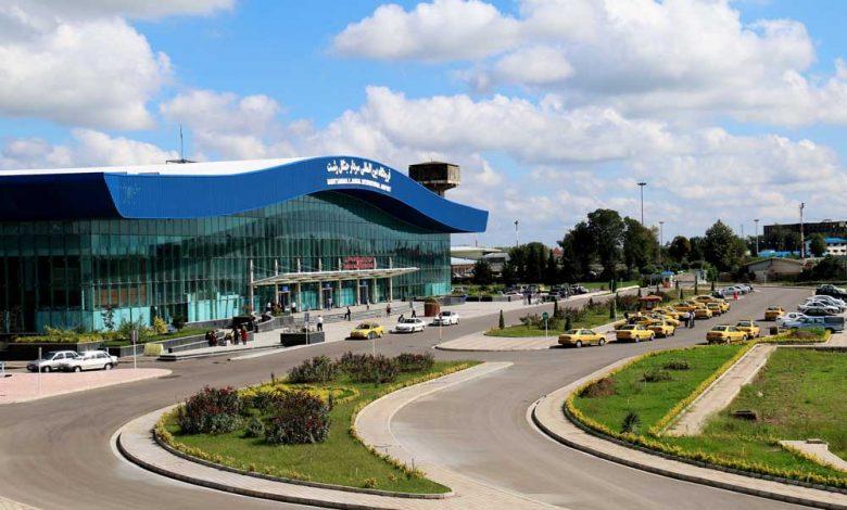 ۴۹۰ میلیارد ریال پروژه جدید در فرودگاه سردار جنگل رشت افتتاح میشود 5   آفکو