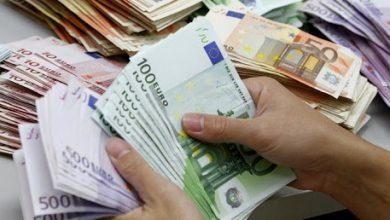 تصویر از انتقال پول از عراق به ایران