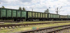 ظرفیت راه آهن اروپا برای سال های 2030 تا 2050 چه تغییراتی می کند؟ 9 | آفکو