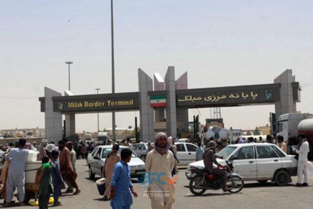 جریان تجاری بین ایران و افغانستان برقرار شد؟ 5   آفکو