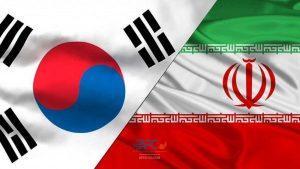 صادرات به کره جنوبی 9 | آفکو