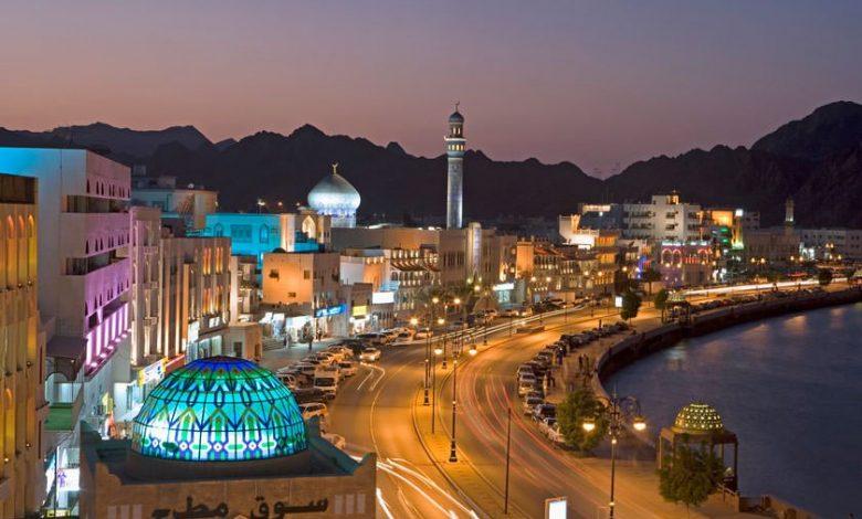 سرمایه گذاری در عمان 5 | آفکو