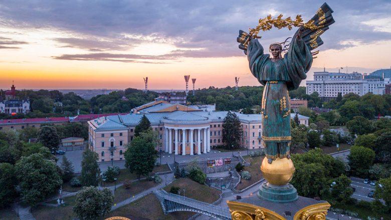 صادرات به اوکراین 5   آفکو