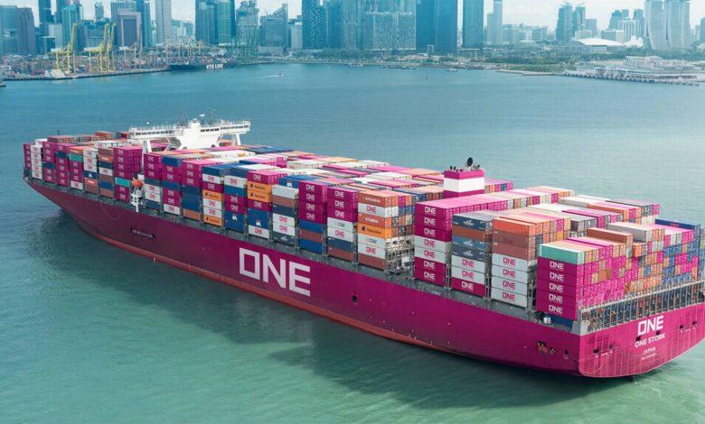 سازمان های مرتبط به حمل و نقل بین المللی 3 | آفکو
